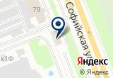 «Чистик, автосервис» на Яндекс карте Санкт-Петербурга