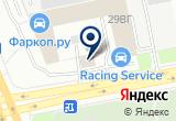 «СТ Северо-Запад» на Яндекс карте Санкт-Петербурга
