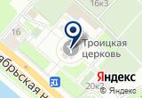 «АКБОР» на Яндекс карте Санкт-Петербурга