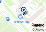 «Центр Увеличение Продаж» на Яндекс карте Санкт-Петербурга