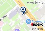 "«Фотостудия ""Виктория""» на Яндекс карте Санкт-Петербурга"