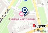 «Эконом, магазин одежды и обуви» на Яндекс карте Санкт-Петербурга