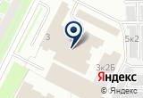 «СТО по ремонту автоэлектроники» на Яндекс карте Санкт-Петербурга