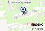 «Эдельвейс» на Яндекс карте Санкт-Петербурга