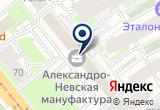 «Стройпарк Плюс» на Яндекс карте Санкт-Петербурга