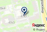 «Школа третьего возраста» на Яндекс карте Санкт-Петербурга