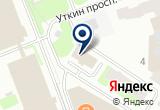 «Мой Сервис, инсталляционная компания» на Яндекс карте Санкт-Петербурга