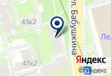 «БалтСистемСервис, ООО» на Яндекс карте Санкт-Петербурга
