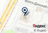 «ООО «Родонит»» на Яндекс карте Санкт-Петербурга