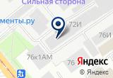 «Я-Невеста !» на Яндекс карте Санкт-Петербурга