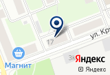 «ЮДИН Г. Е. ЧП» на Яндекс карте Санкт-Петербурга