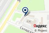 "«Сервисный центр ""Технострой""» на Яндекс карте Санкт-Петербурга"