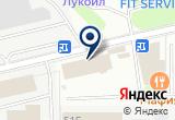 «ПетроБелИнвест, ООО» на Яндекс карте Санкт-Петербурга