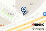 «ТРИО» на Яндекс карте Санкт-Петербурга