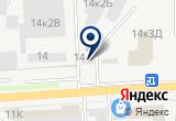 «Швед Холдинг» на Яндекс карте Санкт-Петербурга