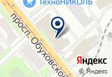 «Атико» на Яндекс карте Санкт-Петербурга
