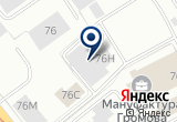 «ЦРП» на Яндекс карте Санкт-Петербурга