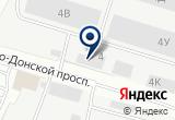 «Соляник СПб» на Яндекс карте Санкт-Петербурга