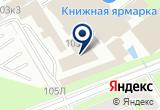 «УченикОПТ» на Яндекс карте Санкт-Петербурга