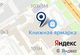 «Ариаварта» на Яндекс карте Санкт-Петербурга