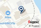 «СК ПромГеоСтрой, ООО» на Яндекс карте