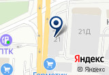 «ООО «Рубин»» на Яндекс карте Санкт-Петербурга