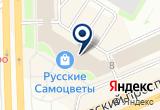 «ЦентрПроект, ООО» на Яндекс карте