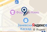 «HotSpot, магазин» на Яндекс карте Санкт-Петербурга