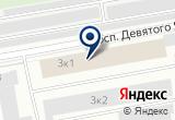 «Ресторан Сервис, ООО» на Яндекс карте Санкт-Петербурга