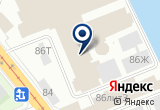 «Терапия, ООО» на Яндекс карте Санкт-Петербурга