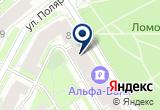 «Юридическая компания Беспалов и Партнеры, ООО» на Яндекс карте Санкт-Петербурга