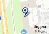 «Балтийский трест» на Яндекс карте Санкт-Петербурга