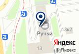 «Теплоинвест-СПб, ООО, сервисная компания» на карте