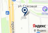 «Автобавария» на Яндекс карте