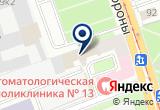 «Театральная Семья» на Яндекс карте Санкт-Петербурга