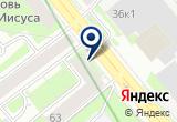 «Форт, ремонтно-клининговая компания» на Яндекс карте