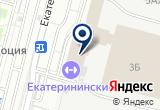 «Эррей, ООО» на Яндекс карте Санкт-Петербурга