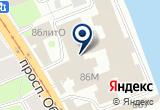 «Борковер» на Яндекс карте Санкт-Петербурга