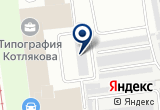 «ОптикСтройКопмлект, торговая компания» на Яндекс карте Санкт-Петербурга