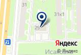 "«ОАО ""Охта""» на Яндекс карте Санкт-Петербурга"