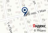 «Лебедев А.В. ИП» на Yandex карте