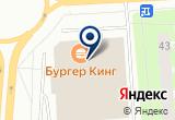 «G-транс, сервисная компания» на Яндекс карте Санкт-Петербурга