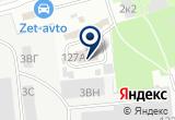«УЗЕЛ МЕЖСТАНЦИОННЫХ СВЯЗЕЙ ФИЛИАЛ ОАО ПТС» на Яндекс карте Санкт-Петербурга