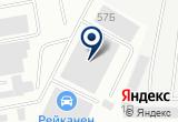 «Платон, ООО» на Яндекс карте Санкт-Петербурга