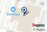 «Эра, центр шумоизоляции» на Яндекс карте Санкт-Петербурга