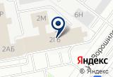 «ЭлимКанц» на Яндекс карте Санкт-Петербурга