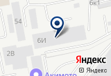 «Стекло-Транс» на Яндекс карте Санкт-Петербурга