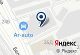 «Аква-Колор» на Яндекс карте Санкт-Петербурга