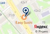 «Дозор» на Яндекс карте Санкт-Петербурга