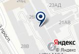 «ООО «Юниконт СПб»» на Яндекс карте Санкт-Петербурга
